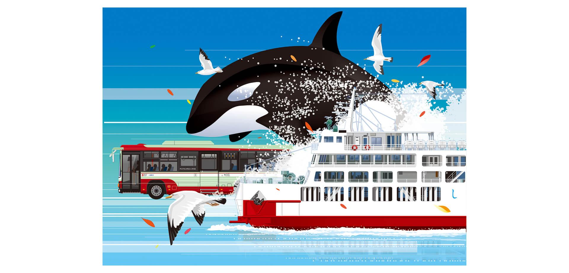 東京湾フェリー・日東交通・鴨川シーワールド 共同企画 「らくらくチケット サンキュー!キャンペーン」