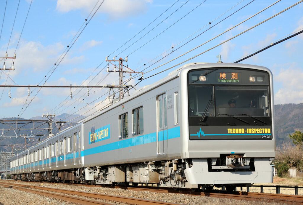 小田急線を親子で学ぶ体験ツアー