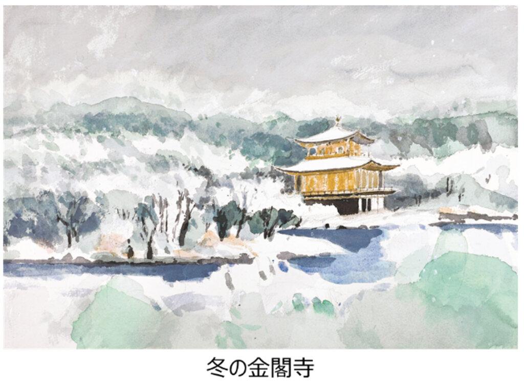 『洛中洛外と京都御苑の花』展