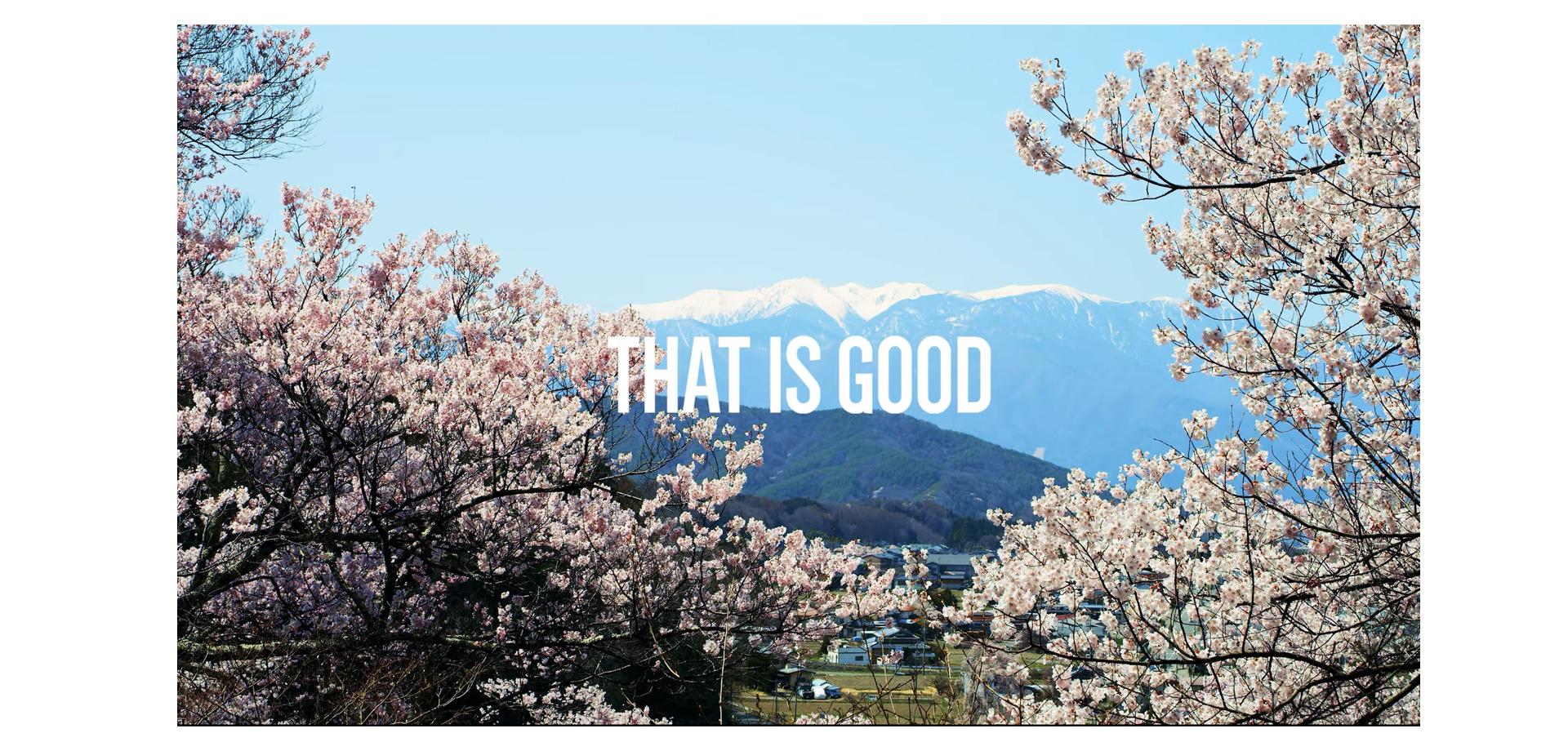 THAT IS GOOD絶景×Music