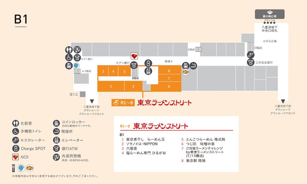 東京ラーメンストリート「ご当地ラーメンチャレンジ」