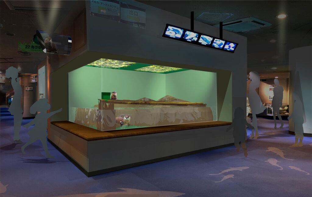 しながわ水族館『にょろにょろ展』