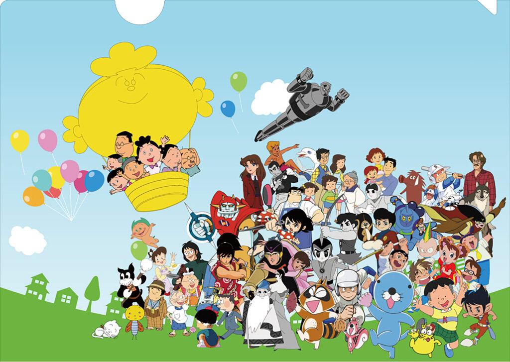 アニメ サザエさんとともに50年 ーエイケン制作アニメーションの世界ー