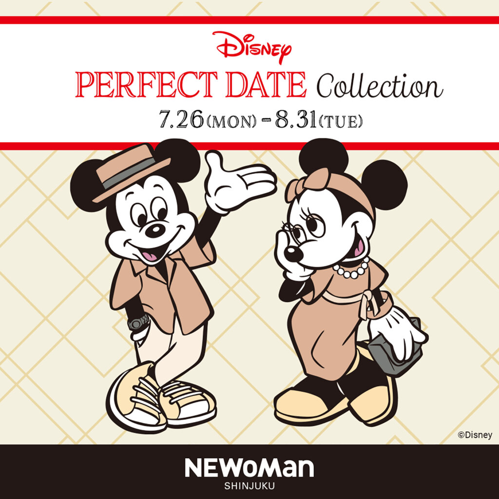 Disney PERFECT DATE Collection(ディズニー パーフェクト デート コレクション)