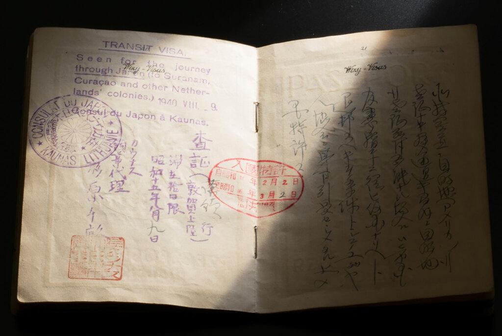 高島屋創業190周年・生誕120周年「杉原千畝展」