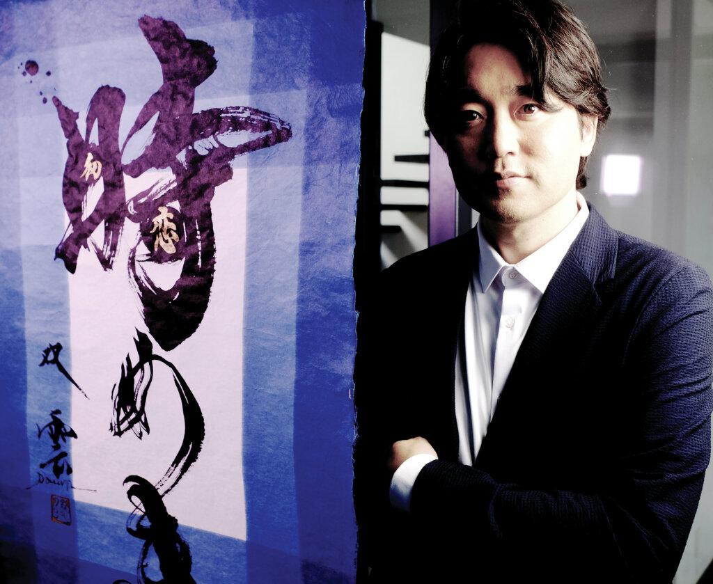 武田双雲の個展「〜時めき〜」