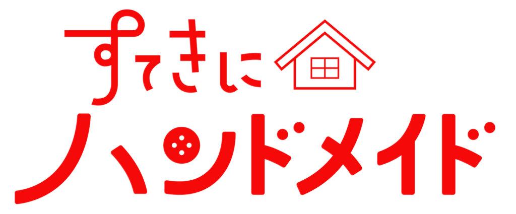 東京ハンドメイドフェス