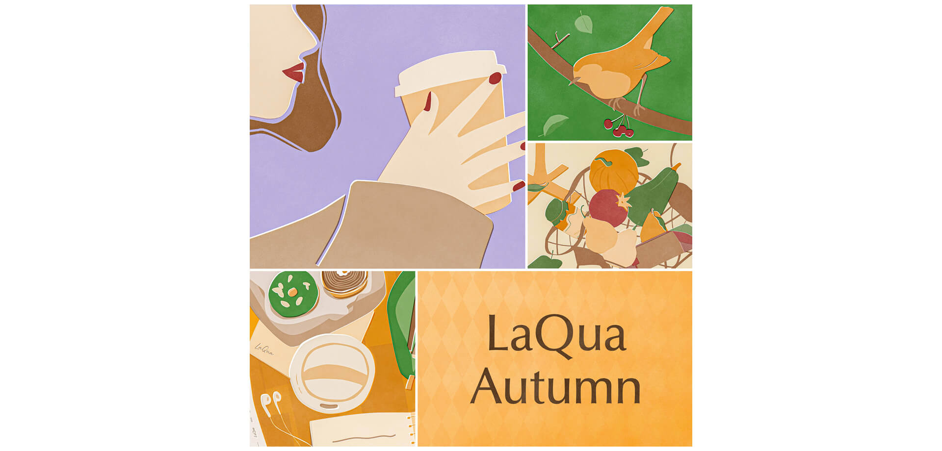 東京ドームシティ LaQua(ラクーア)秋のイベント『LaQua Autumn』
