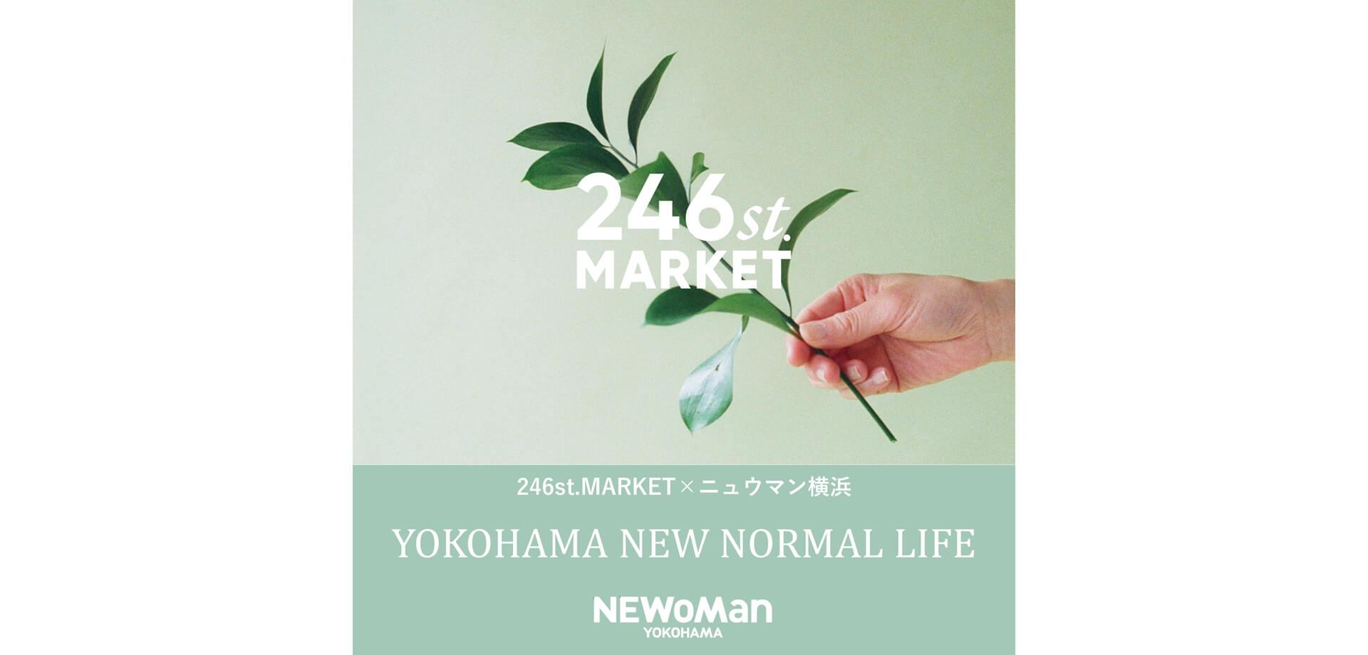 YOKOHAMA NEW NORMAL LIFE