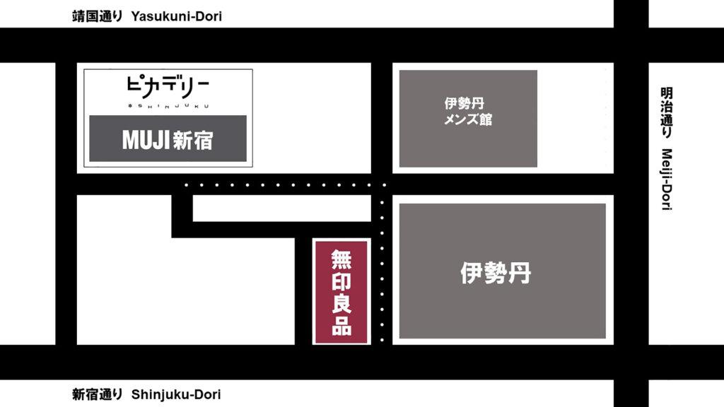 「MUJI 新宿」「無印良品 新宿」リニューアル