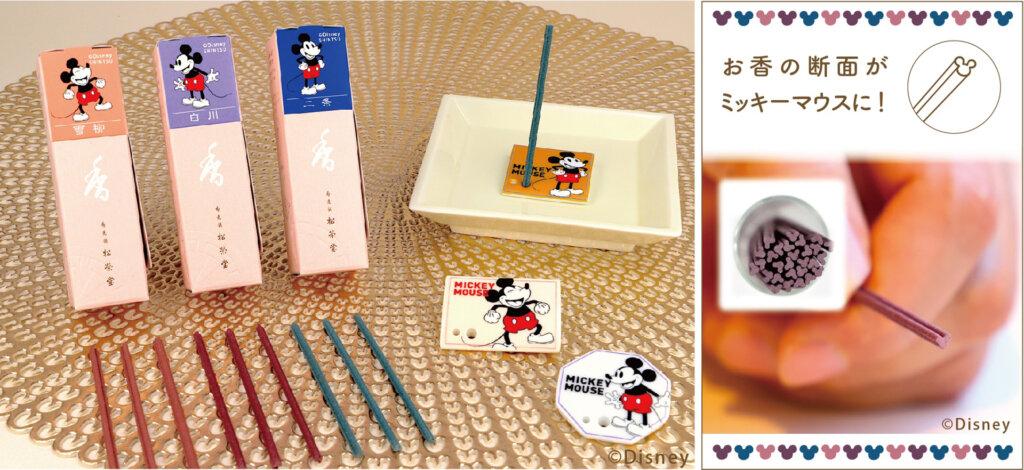 小田急百貨店 「MICKEY NEXT JAPAN MARKET」