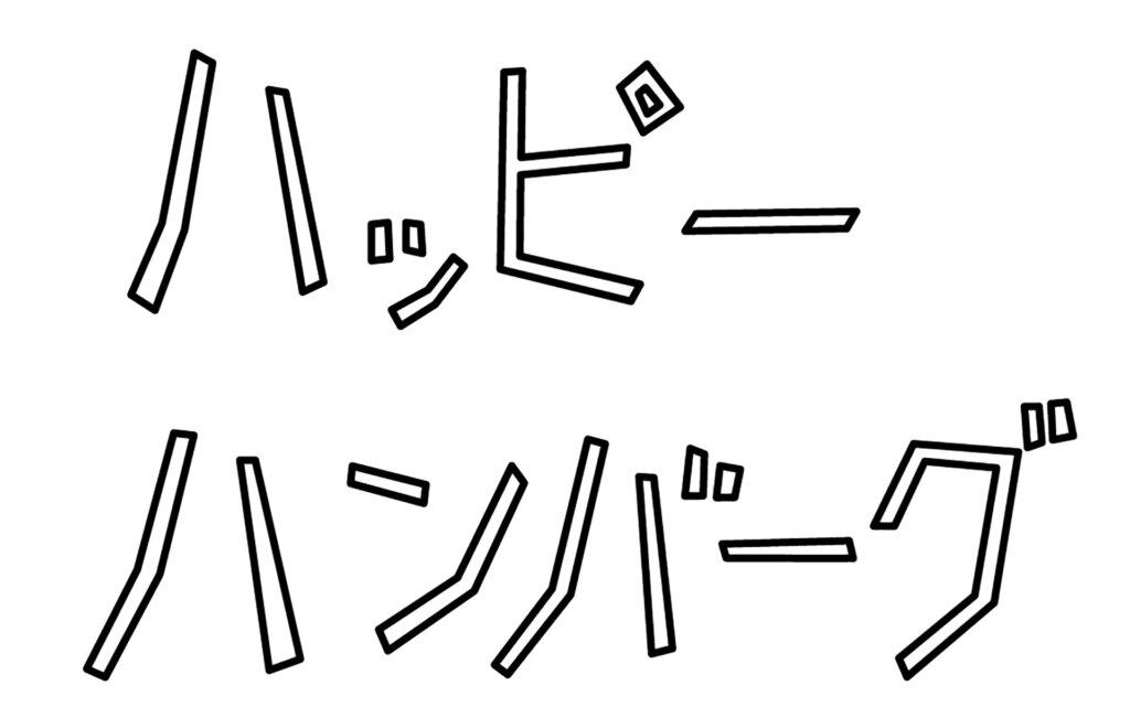 カップヌードルとラフォーレ原宿の初コラボレーション 50th CUP NOODLE Collection in Laforet HARAJUKU