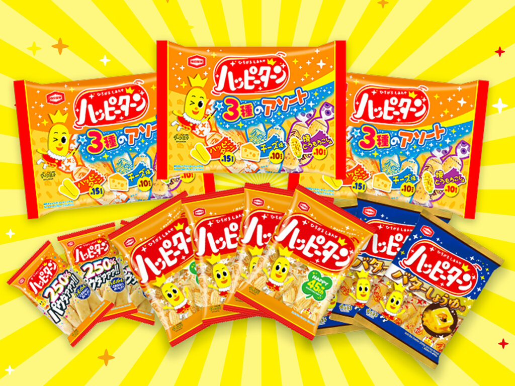 みんなで選ぶ、どの味ハッピー!?プロジェクト」 あなたの一票が「ハッピーターン」の運命を変えるかも 亀田製菓