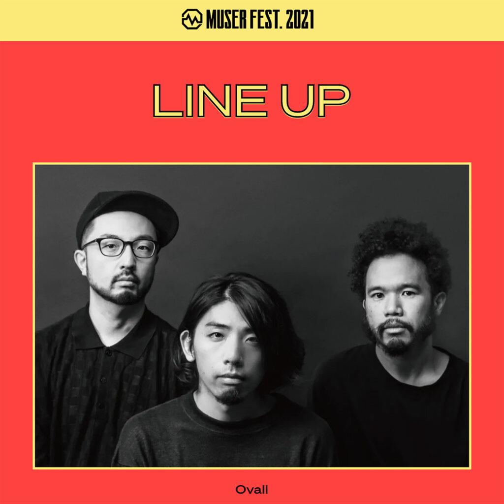 「MUSER FEST.2021 -MUSIC AID-」