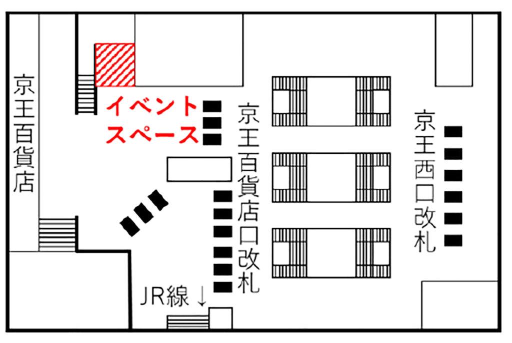 京王電鉄「VRでキャンプ体験! in 京王新宿」