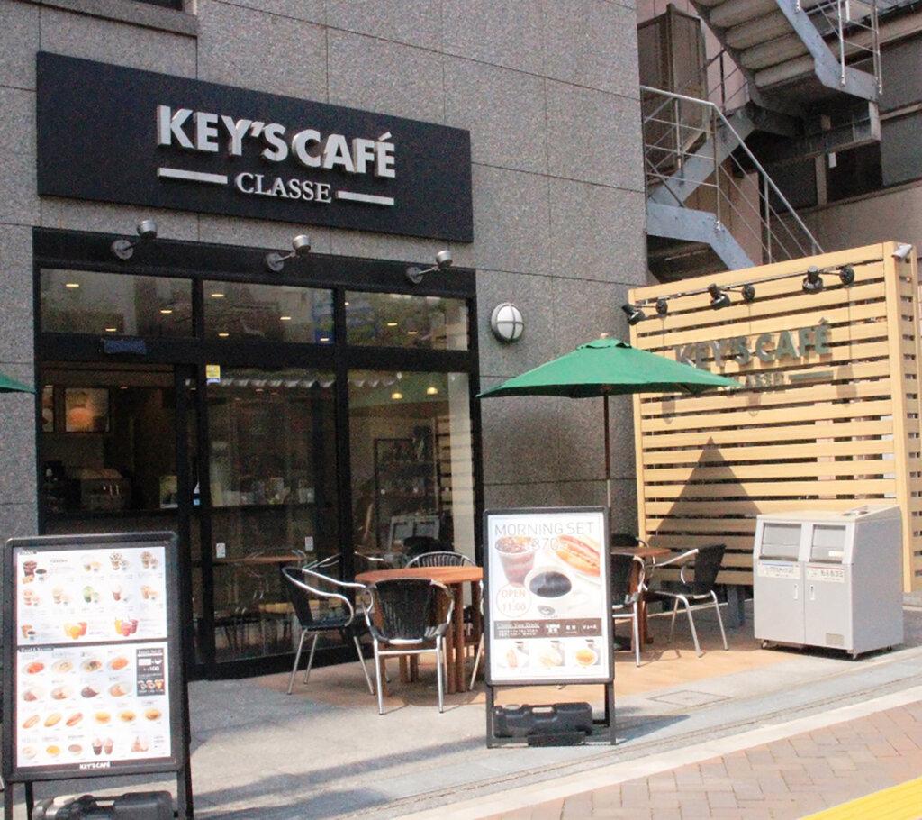 キーズカフェ『和栗クリームのミルク珈琲』