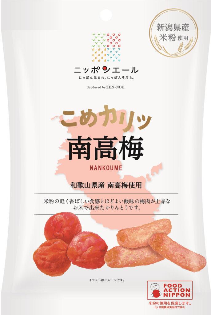ロフト「LOFT FOODFEST -ハロウィンシーズン編-」