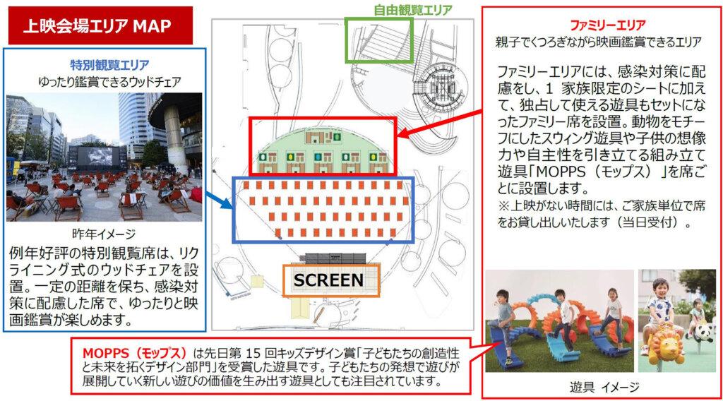 【東京ミッドタウン日比谷】HIBIYA CINEMA FESTIVAL(日比谷シネマフェスティバル)
