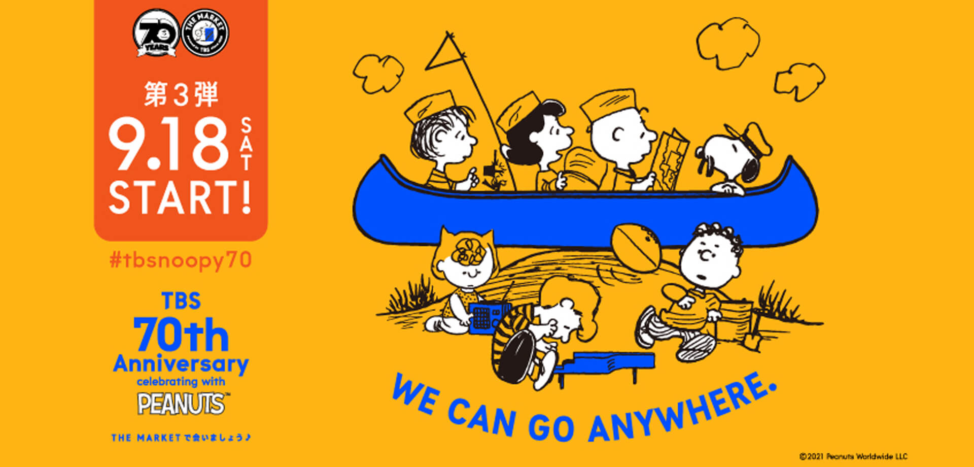 THE MARKET powered by TBS「TBS 70th Anniversary celebrating with PEANUTS」