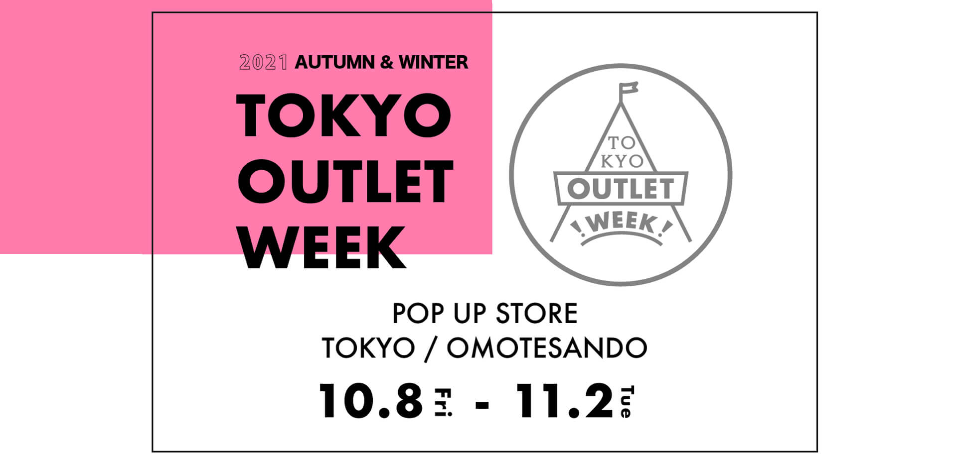 TOKYO OUTLET WEEK POPUP STORE 2021AW