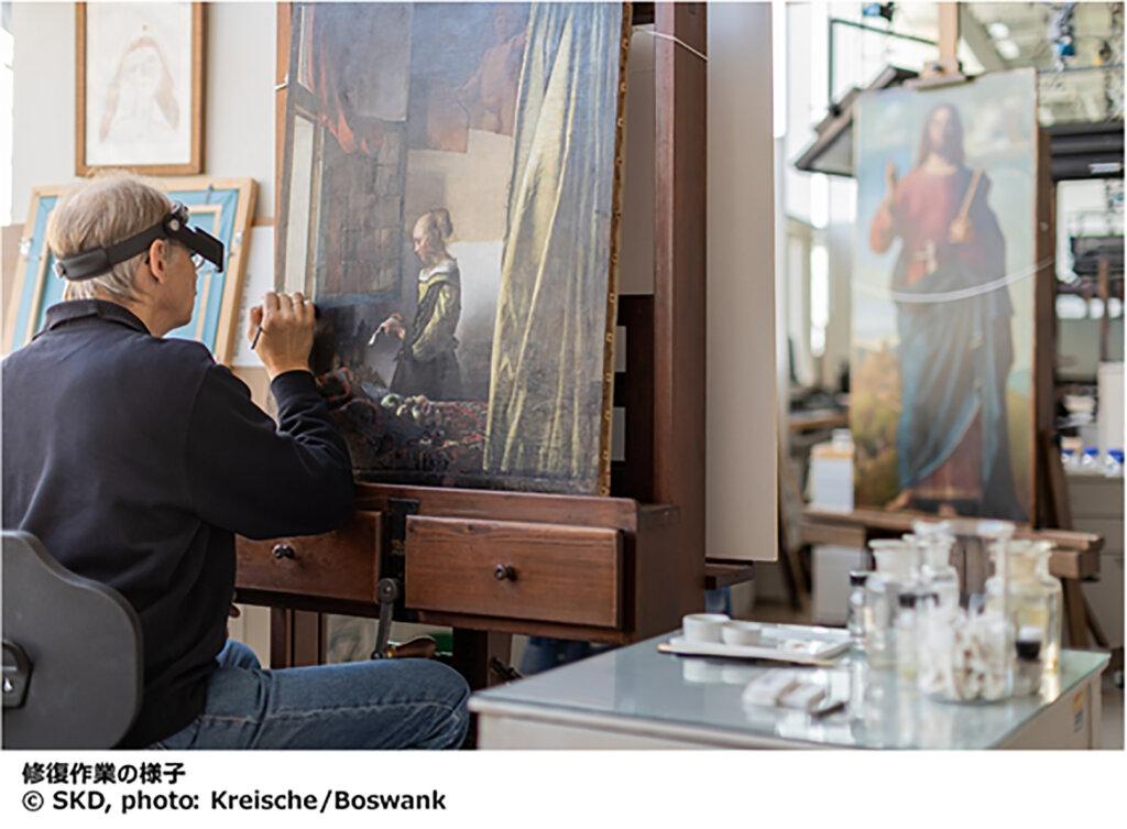 「ドレスデン国立古典絵画館所蔵 フェルメールと17世紀オランダ絵画展」