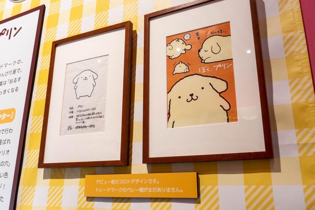サンリオ展 東京シティビュー 六本木