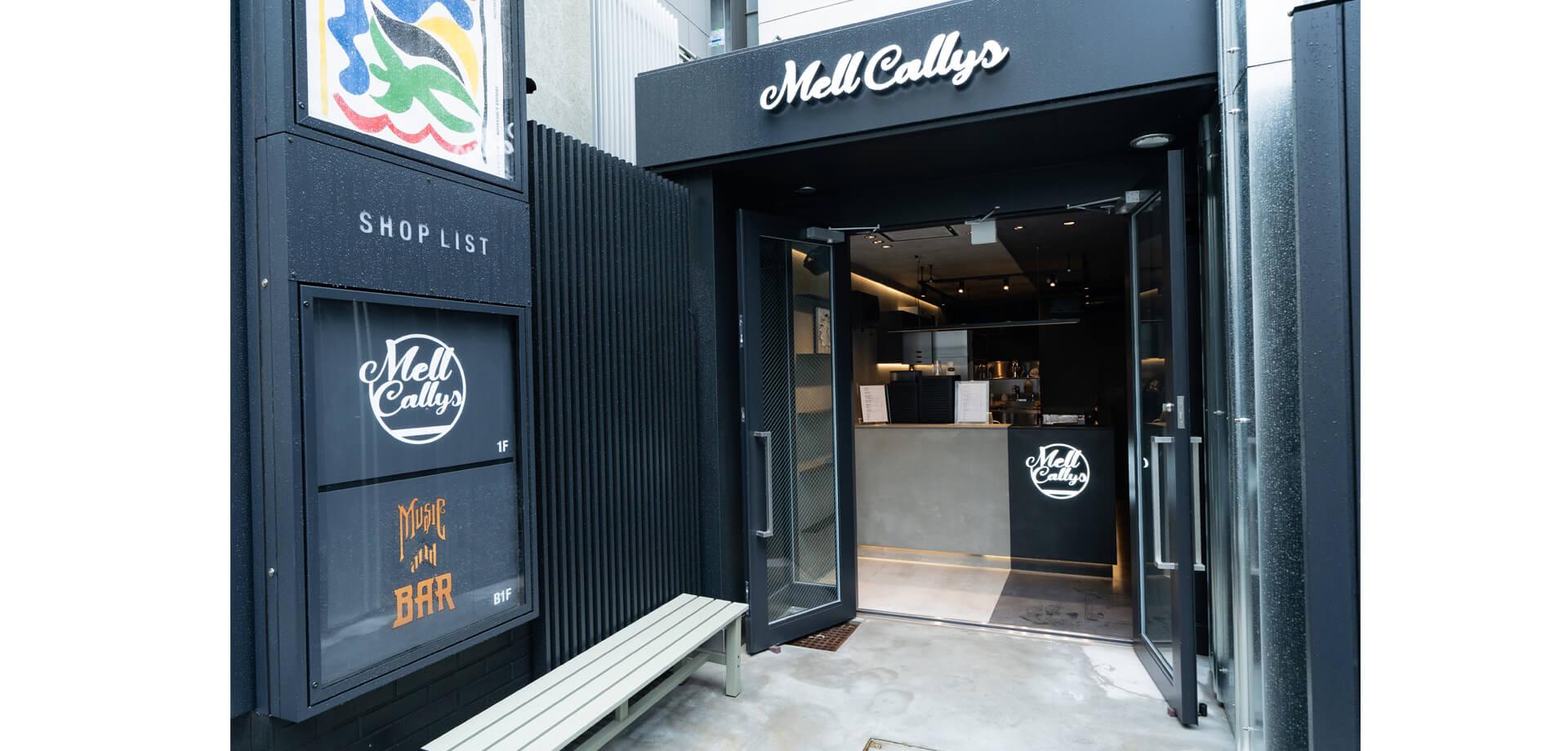MellCallys 渋谷