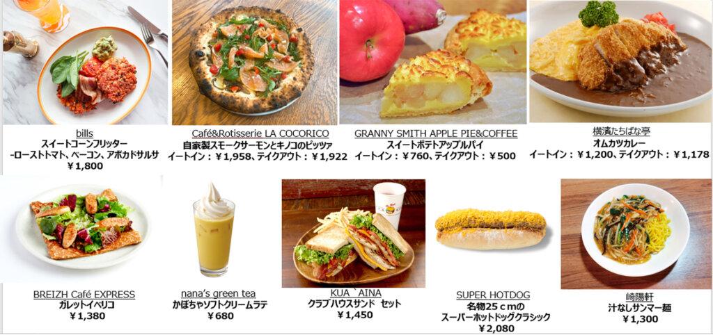 横浜赤レンガ倉庫『赤レンガでわんさんぽ』