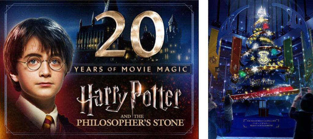 Marunouchi Bright Christmas 2021「ハリー・ポッター」魔法ワールドからの贈り物
