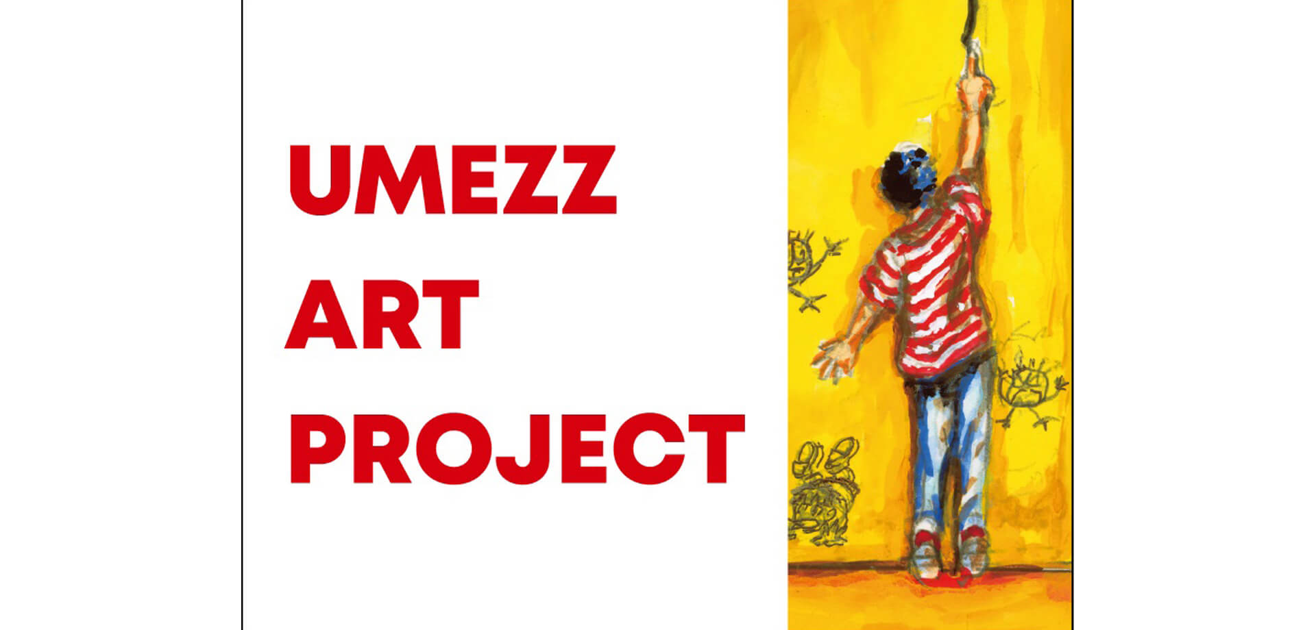UMEZZ ART PROJECT 東京シティビュー 六本木ヒルズ