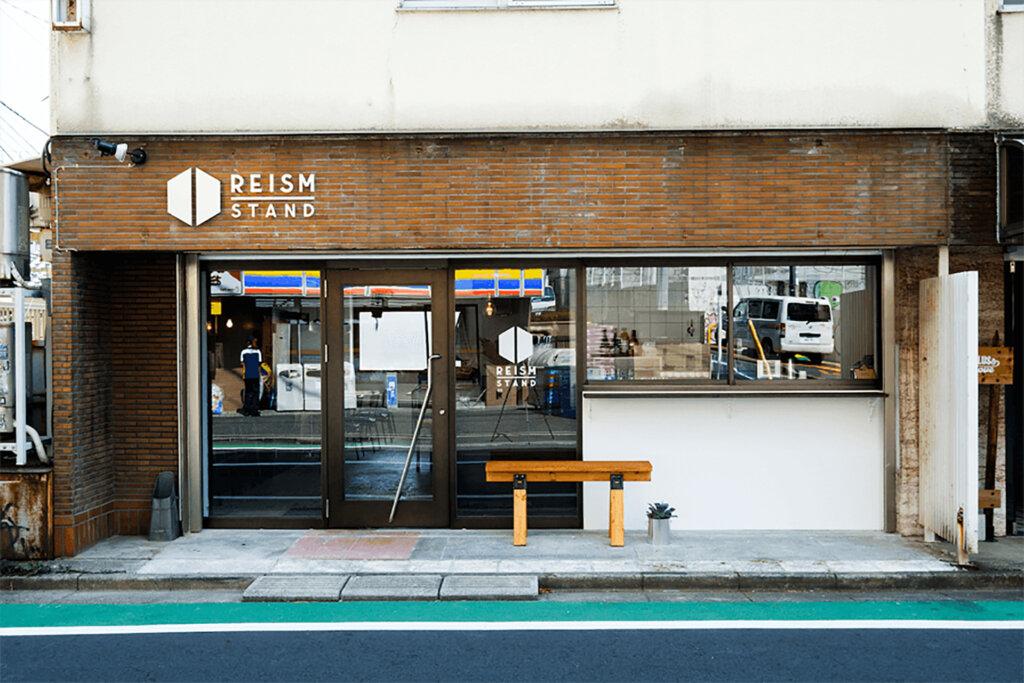 REISMSTAND 宮崎県の郷土料理