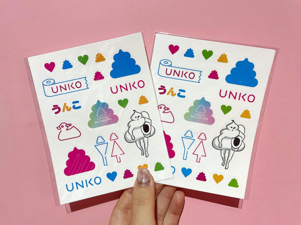 うんこミュージアム TOKYO 「MAX UNKO HALLOWEEN 2021」