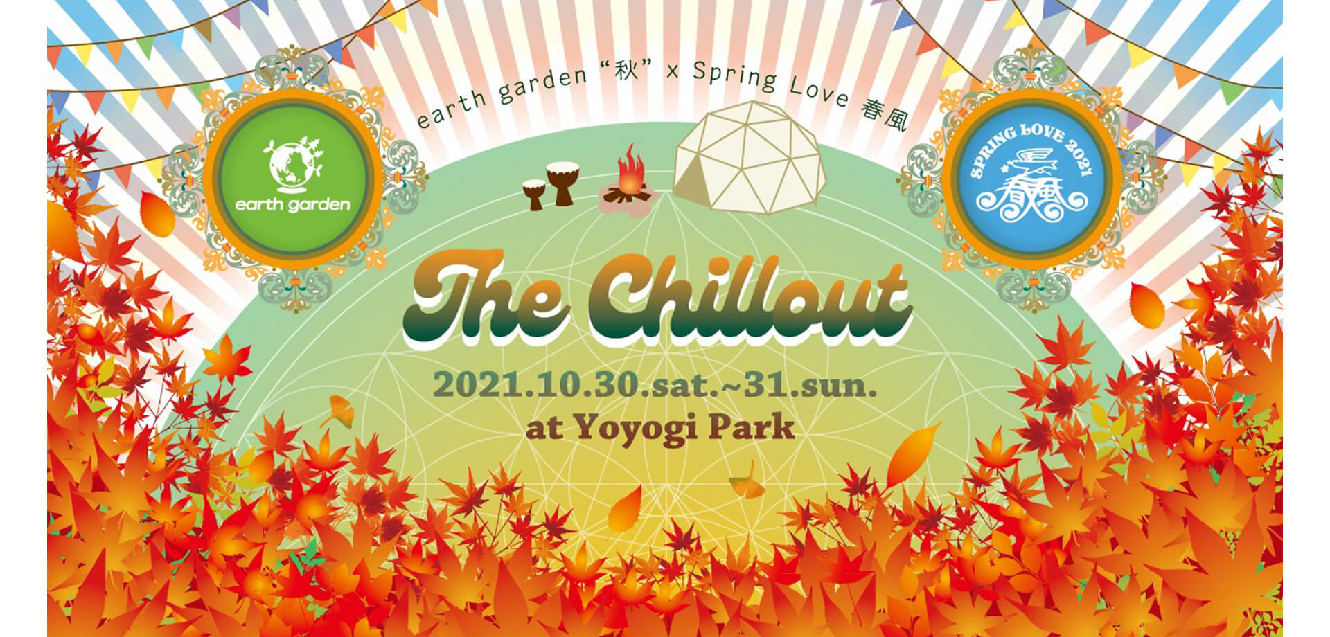 """earth garden """"秋"""" x Spring Love 春風  『The Chillout』"""