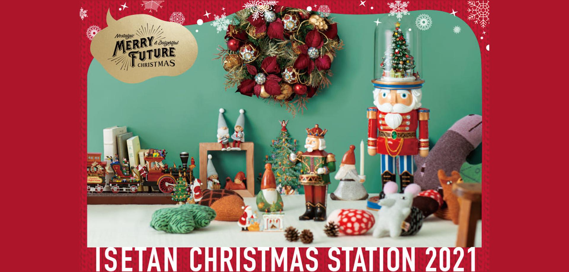 ISETAN Christmas Station