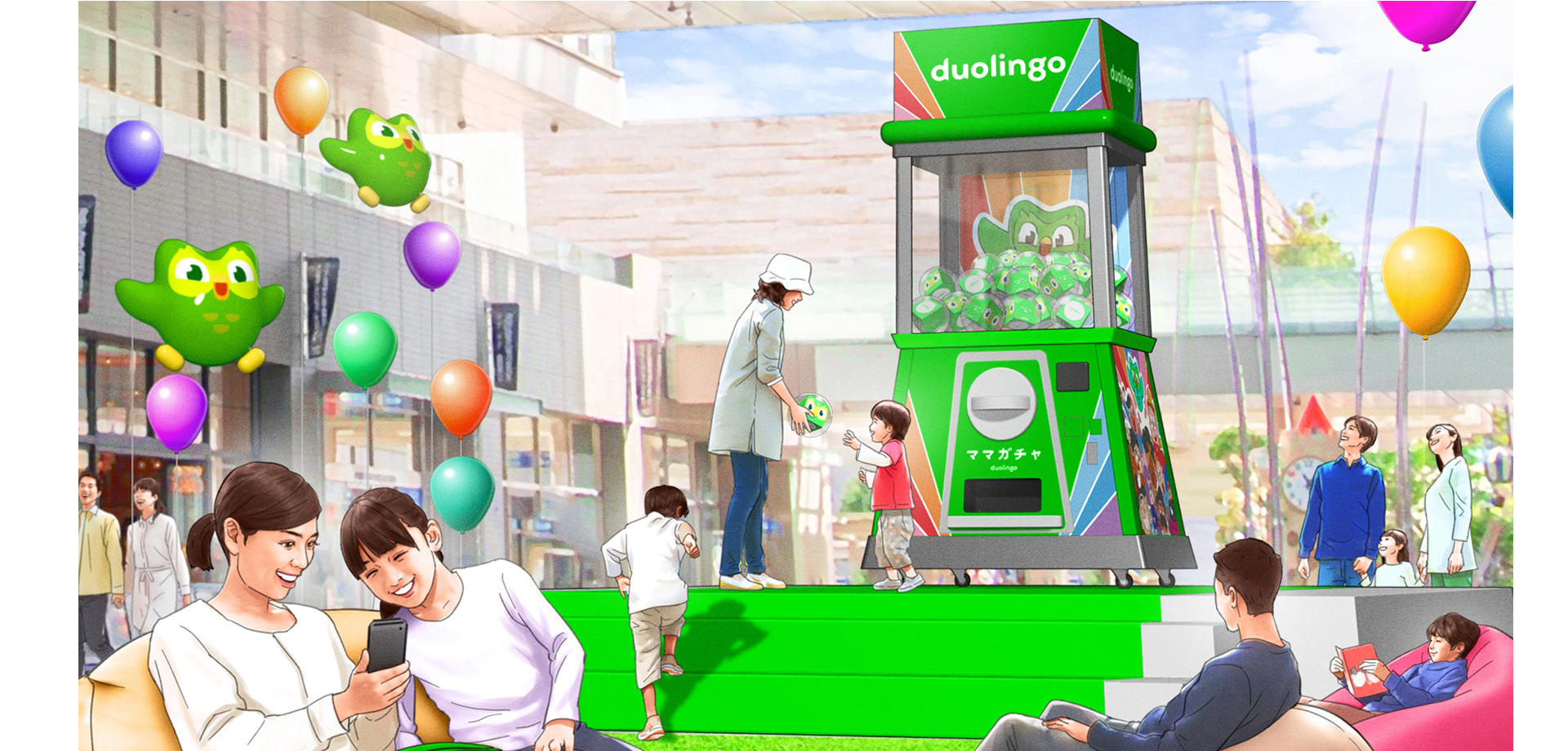 『ママガチャ』二子玉川 Duolingo