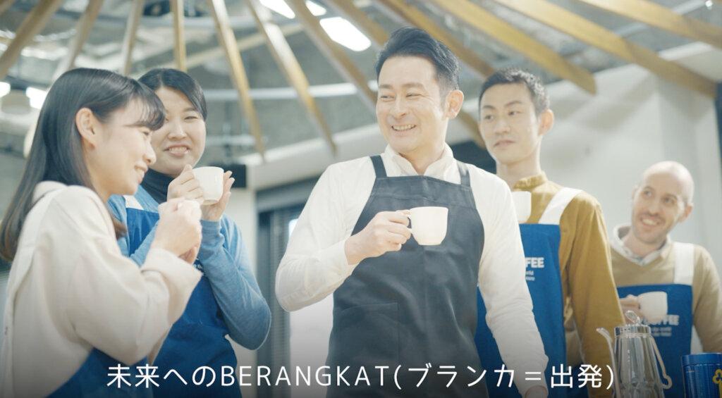 第10回『キーコーヒー チャリティセール』