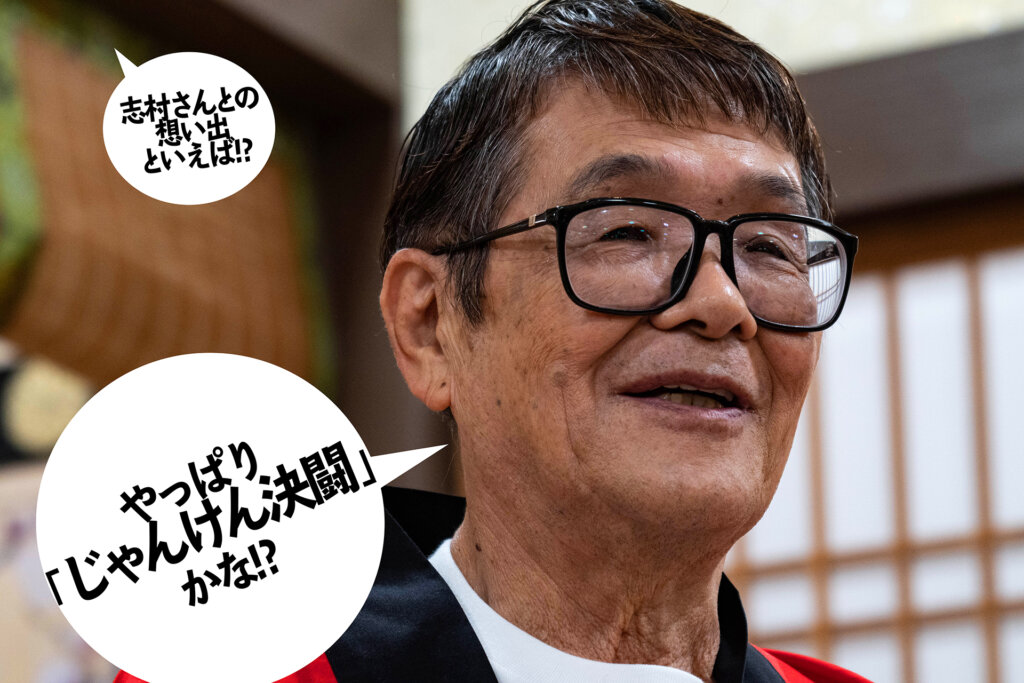 志村けんの大爆笑展 松坂屋上野店